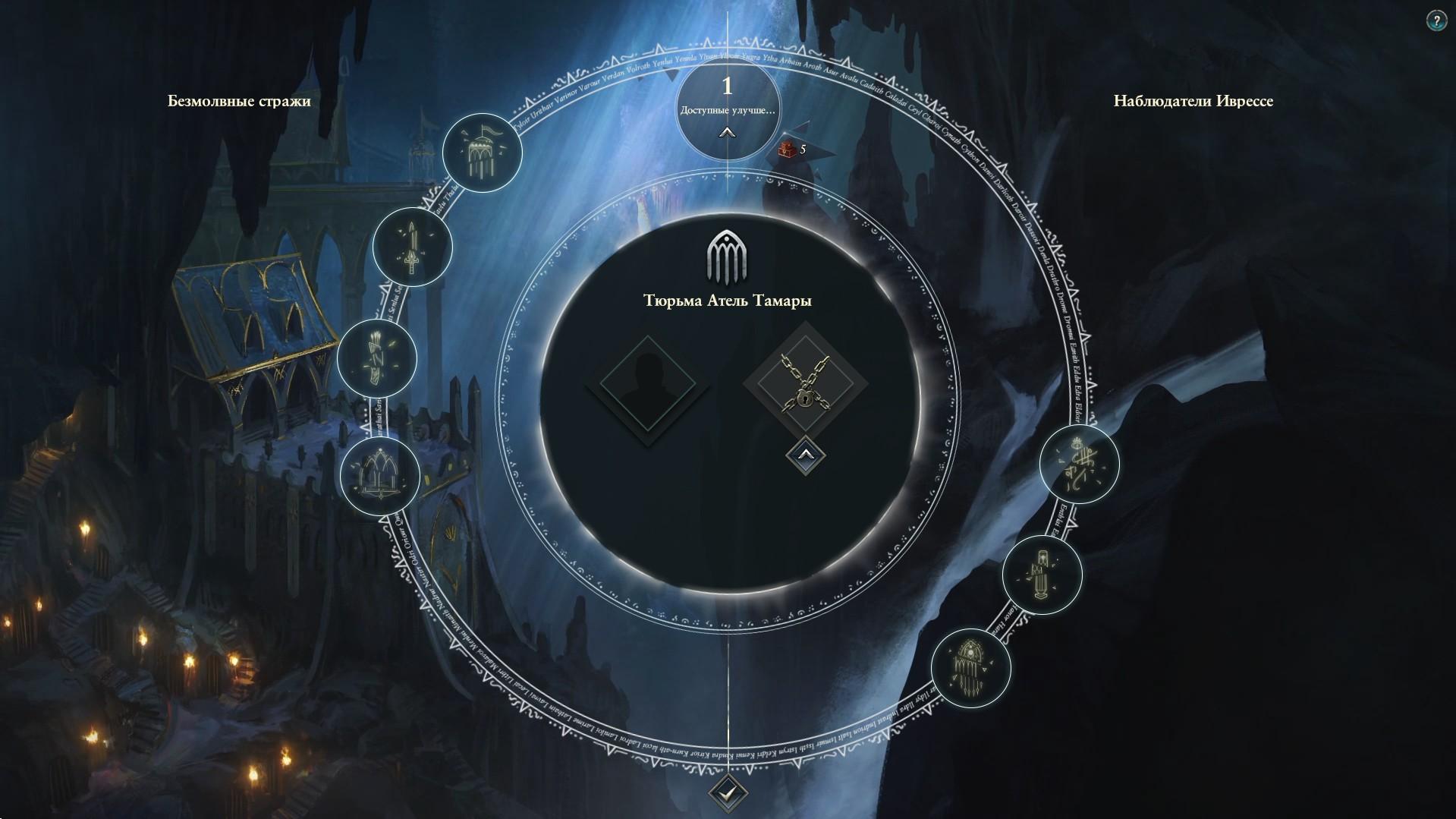 Атель Тамара warhammer 2